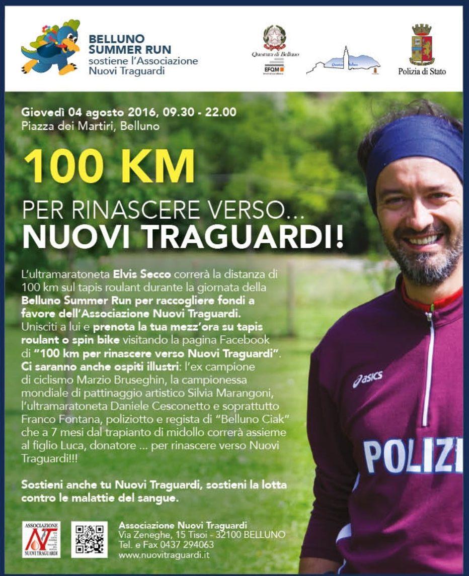 Giovedi' 4 agosto  a Belluno :100 km per rinascere verso… nuovi traguardi. Intervista con Franco Fontana ed Elvis Secco