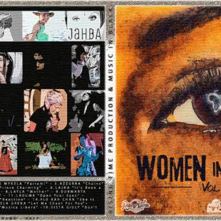 WOMEN IN BLACK VOL. 2: ascolta l'intervista di Mosì con l'ideatrice del progetto,Alessandra Margiotta.