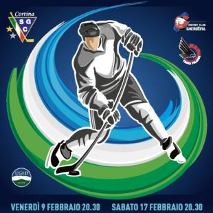 Hockey Club Fassa Falcons, l'H.c. Gherdëina e la  Sportivi Ghiaccio Cortina  saranno  protagoniste del I° TROFEO LADINO – ELITE di hockey su ghiaccio, che si terrà dal 6 al 19 febbraio.